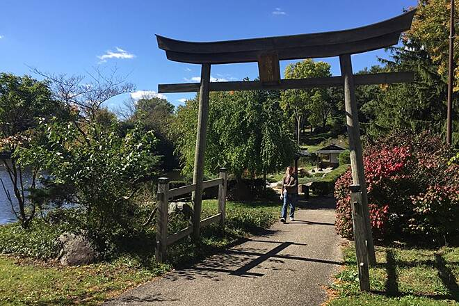 Battle Creek Linear Park entrance japanese garden located corner of North Avenue and Emmett