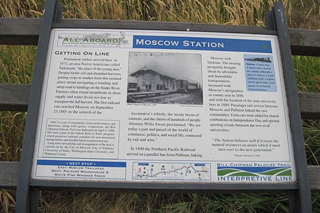 Bill Chipman Palouse Trail BILL CHIPMAN TRAIL Moscow Station wayside sign
