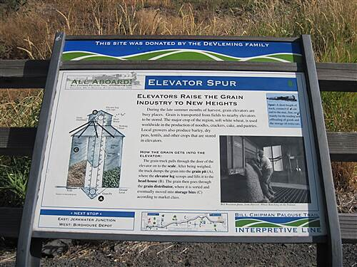 Bill Chipman Palouse Trail BILL CHIPMAN TRAIL Elevator Spur sign