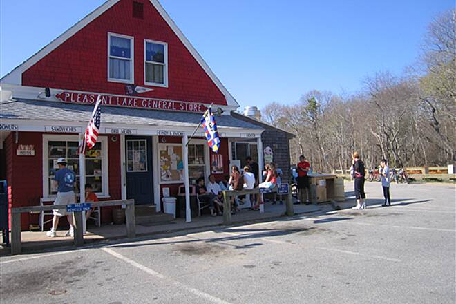 Cape Cod Rail Trail Ice cream stop - April 2008 Ice cream stop - April 2008