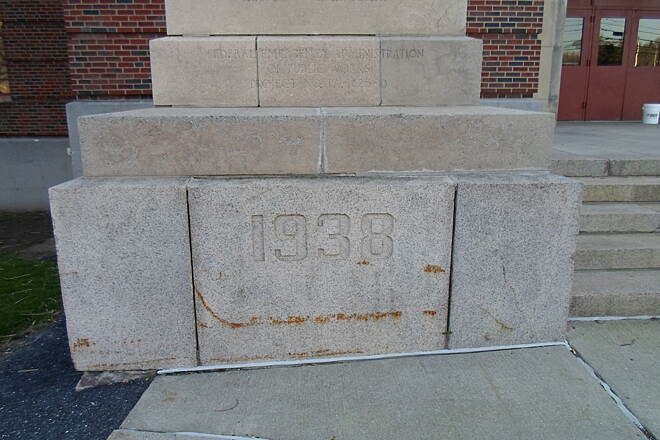 Capital Area Greenbelt Capital Area Greenbelt Stone engraving on the side of the massive Farm Show Building, complete with the date it was built.