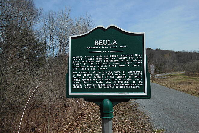 Ghost Town Trail Beula marker side 2