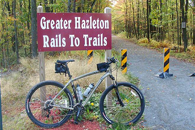 Greater Hazleton Rails to Trails  Trail head