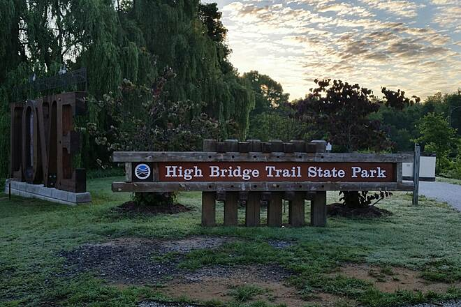 High Bridge Trail HBT Sign in Farmville Early morning in Farmville