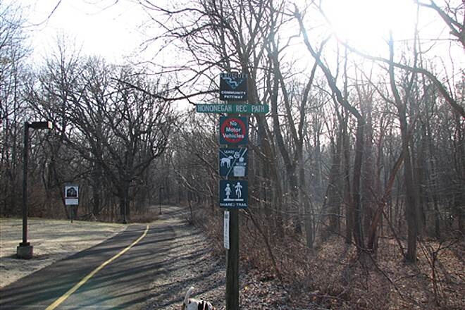 Hononegah Recreation Path  at the forest preserve