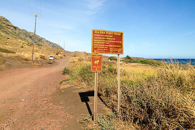 Ka'ena Point Trail  Trail begins