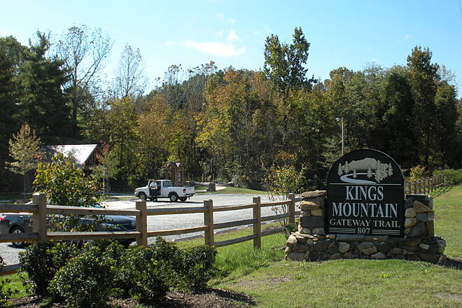 Kings Mountain Gateway Trail Kings Mountain Gateway trailhead At Quarry Rd. and Hwy 216 in Kings Mountain.