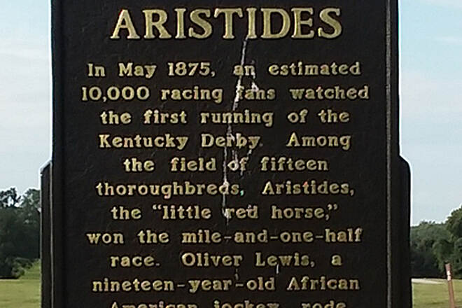 Legacy Trail (KY) Aug 2015 Aristides marker at Coldstream Bottom parking lot