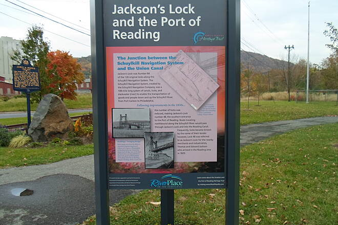 Neversink Connector Trail Neversink Connector Trail One of several historical interpretation signs at Heritage Park, once the site of Jackson's Lock on the canal that once ran along the Schuylkill River.