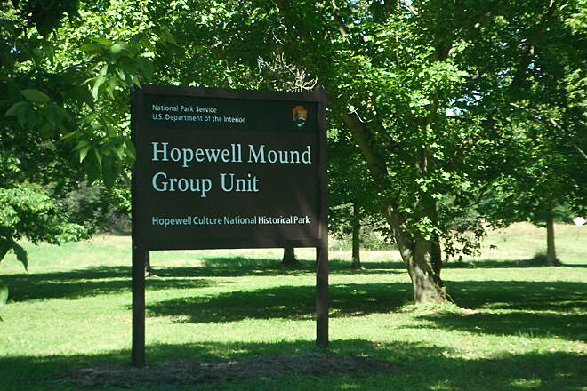 Paint Creek Recreational Trail Hopewell Mound Started riding here