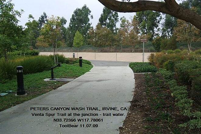 Peters Canyon Trail PETERS CANYON WASH TRAIL, Irvine, CA Trailside water fountain